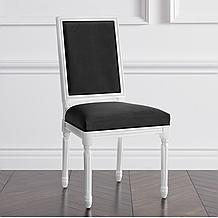 Callan Dining Chair - High Gloss...
