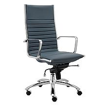 Darby High Back Office Chair - Blue