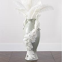 Athena Floor Vase