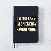 I'm Not Lazy I'm On Energy Savin...