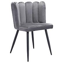 Avery Dining Chair - Set of 2