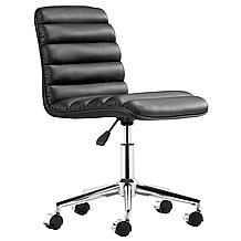 Broderick Office Chair
