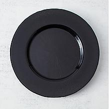 Halo Charger - Set of 4